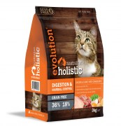 Australian-Holistic-3KG---3D-render_ANGLED_Digestion-&-Hairball-Control-Chicken-&-Turkey-with-Cranberry